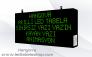 16x128-cm-akilli-led-tabela-kayan-yazi.3
