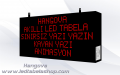 48x96-cm-akilli-led-tabela-kayan-yazi